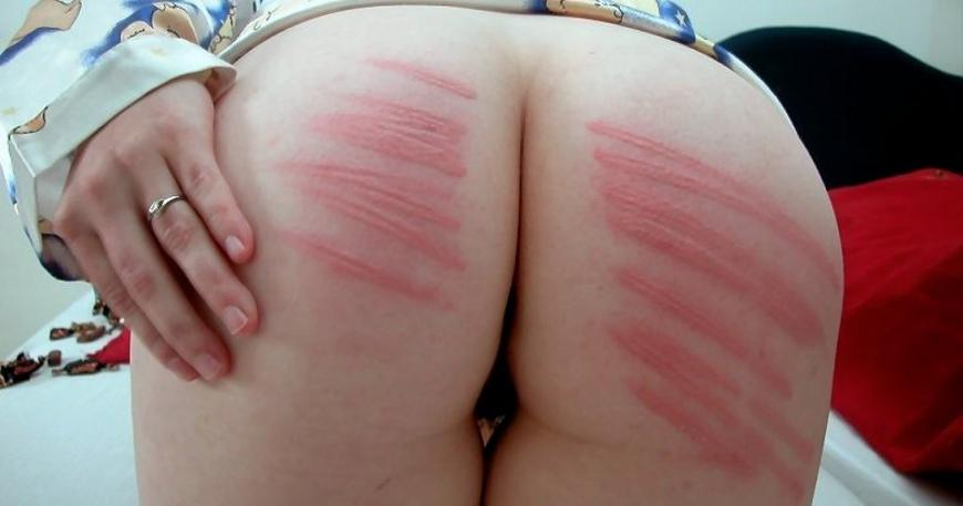 Caning Free Movie